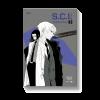 S.C.I. ทีมพิฆาตทรชน เล่ม 3