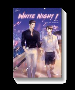 White Night ไวท์ไนท์